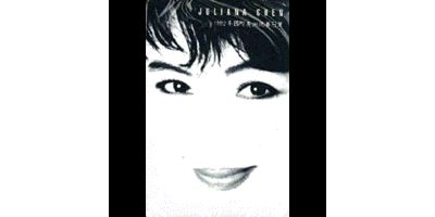 Juliana Chen, dvd