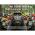 100th Monkey (dvd set)